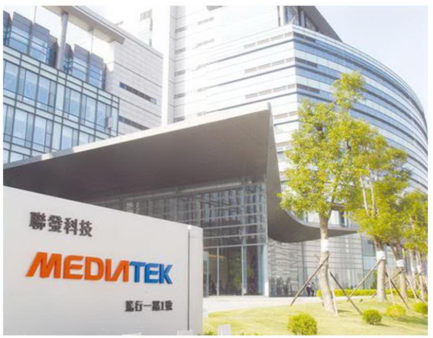 media_tek_2-1.jpg
